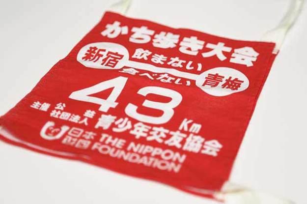 43キロ歩く人も23キロの人も同じゼッケンです。