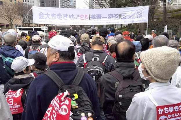 新宿中央公園、此処がスタート地点です